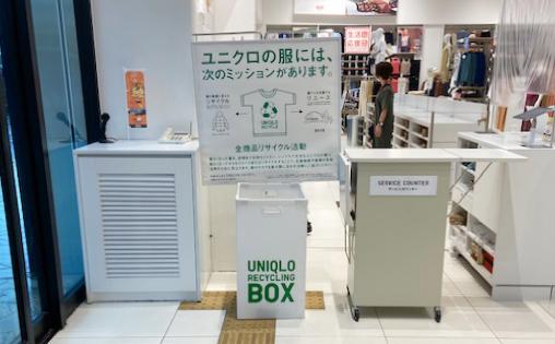 ユニクロ 山口店