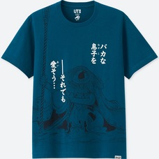 父の日のプレゼントは「偉大な親父Tシャツ」に決まり!