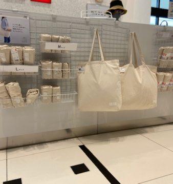 Fashion is FREE  9月1日からレジ袋有料化(ユニクロエコバッグ)