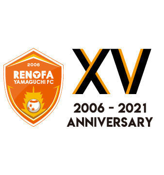 2021年レノファ山口ウェア提供